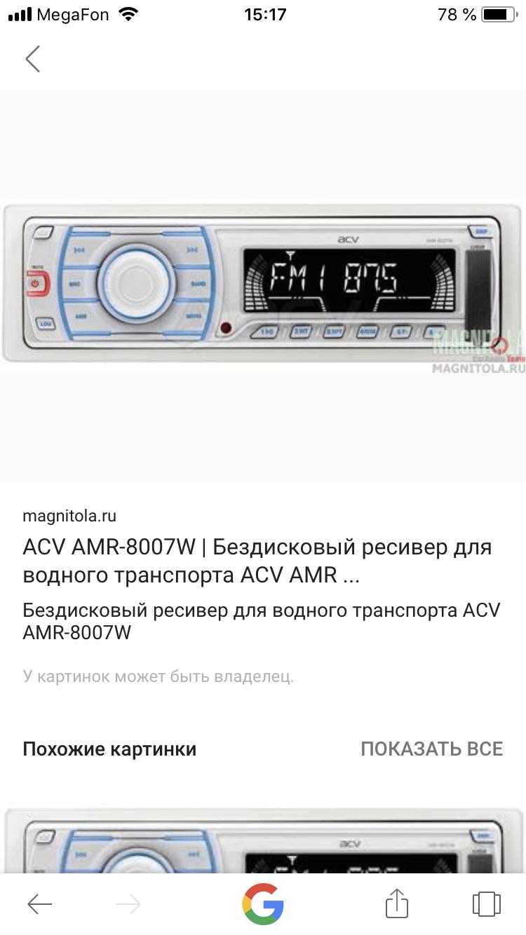 8E6BB278-80CF-4FDD-AE0C-65D7BD980484.png