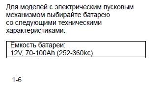 yamaha_40v.pdf - Adobe Acrobat Reader DC 2018-05-17 12.13.28.jpg