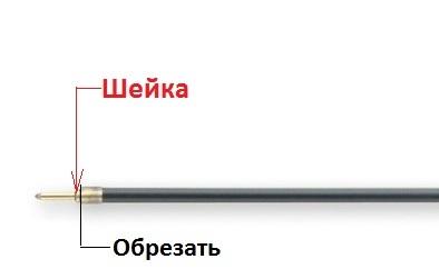 стержень3.jpg