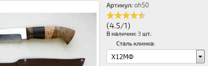 ст.PNG
