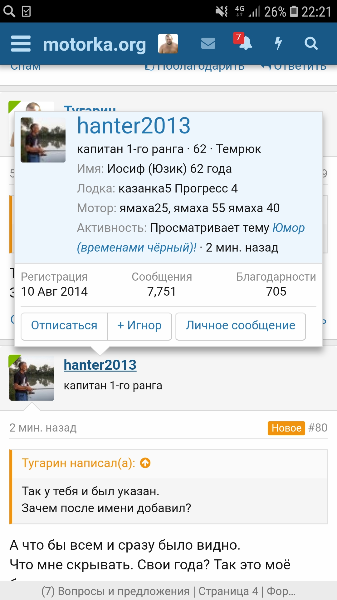 Screenshot_20181106-222148_Yandex Browser.jpg