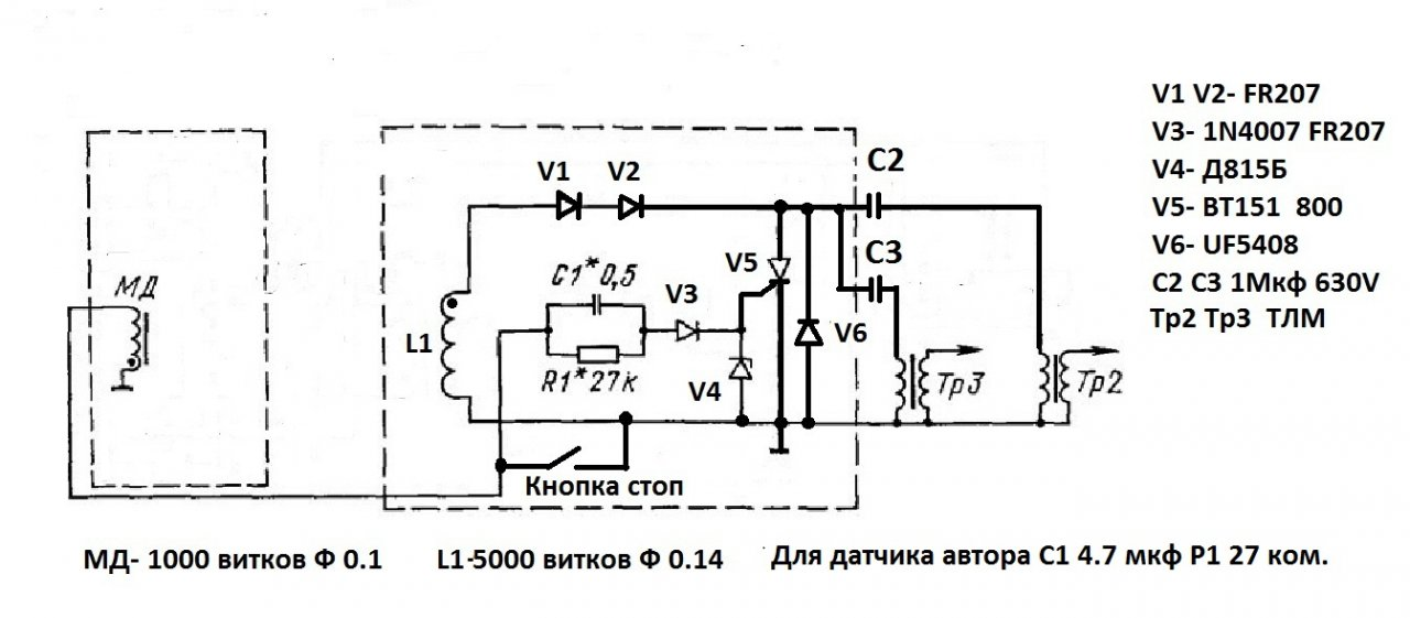 Схема №1.jpg