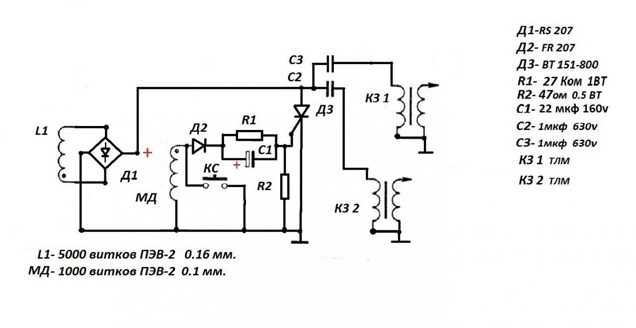 МН-1 Электрон. - копия.jpg