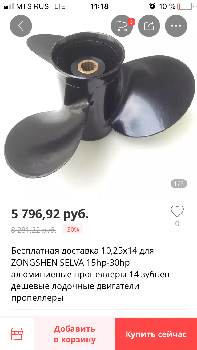 168845