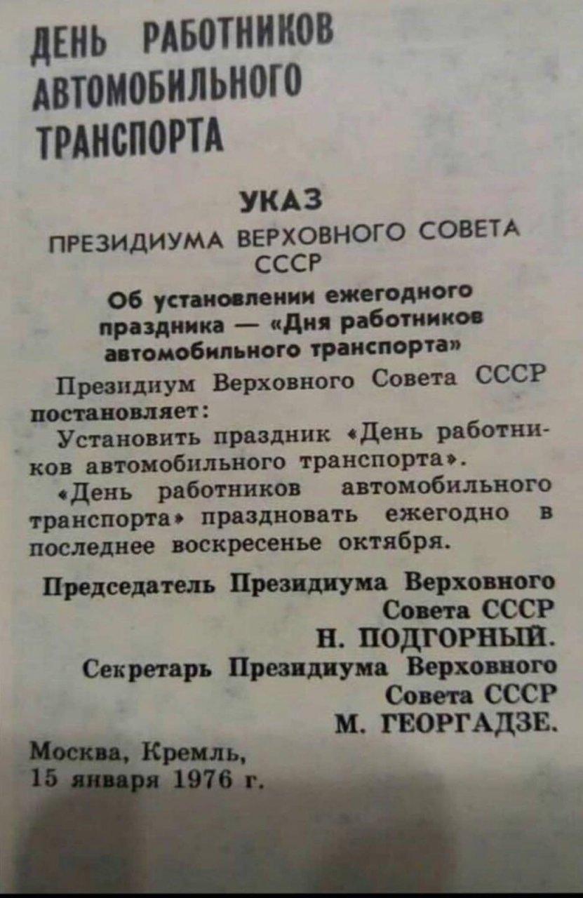 192417