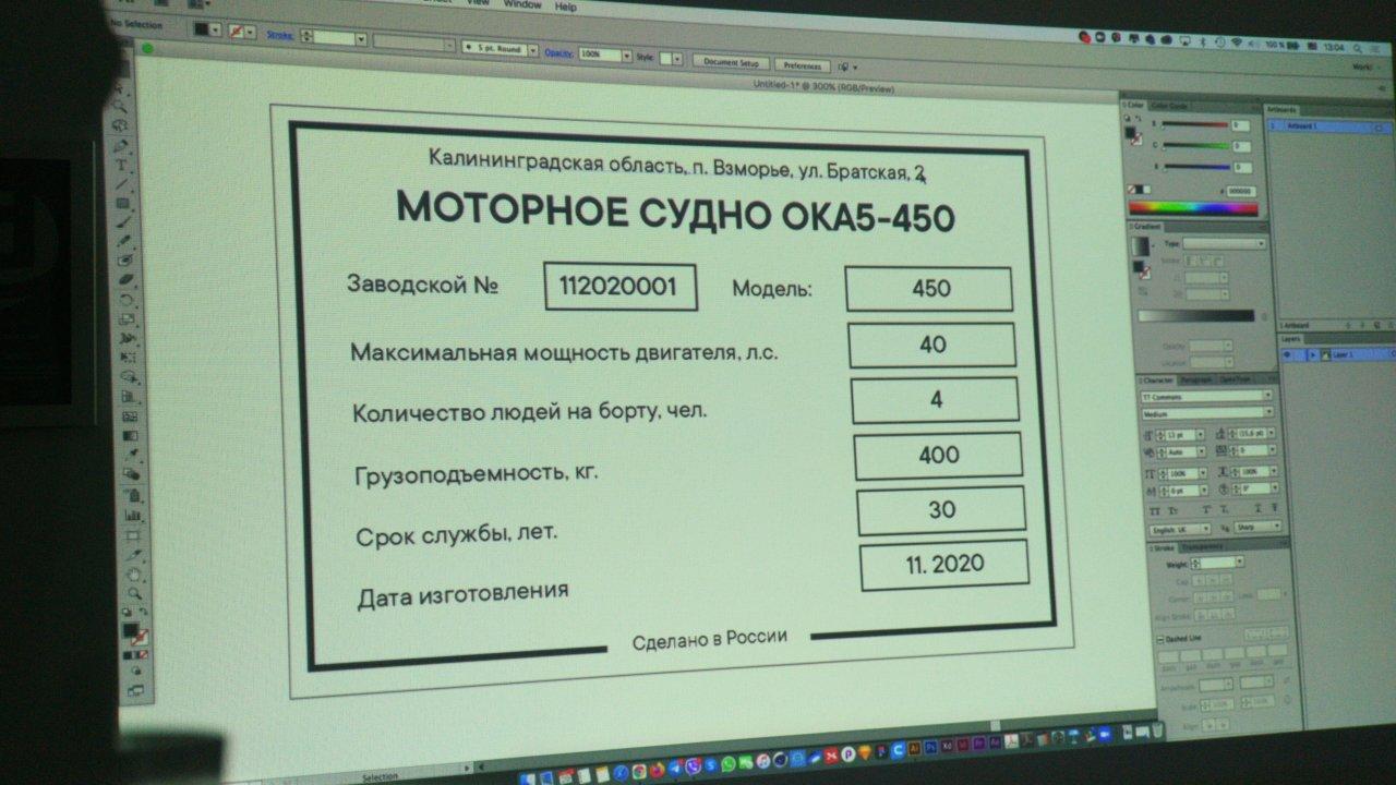 IMG-20201229-WA0000.jpeg